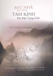 vietnamesebooks3