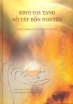 vietnamesebooks17