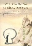 vietnamesebooks22