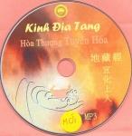 vietnamesecds10