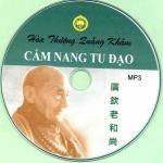 vietnamesecds7